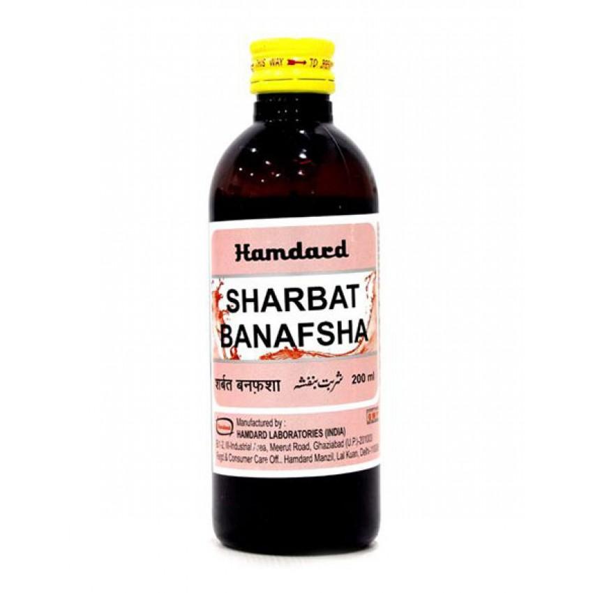 Hamdard Sharbat Banafsha